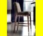 Барный стул  GIORGIO COLLECTION 400/95/L