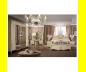 Спальня Tiziano Composizione 1